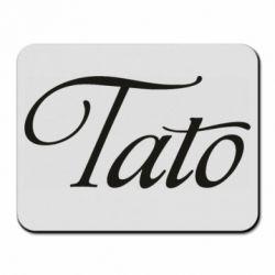 Килимок для миші Tato