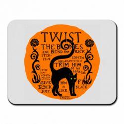 Коврик для мыши TWIST