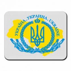 Килимок для миші Україна Мапа