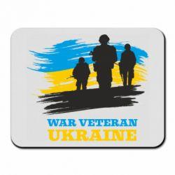 Килимок для миші War veteran оf Ukraine