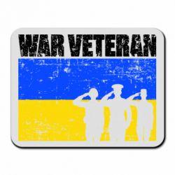 Килимок для миші War veteran