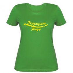 Женская футболка Козацького роду - FatLine