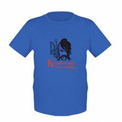 Детская футболка Козацькому роду - нема переводу! - FatLine