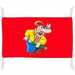 Прапор Козак і муха