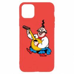 Чехол для iPhone 11 Pro Max Козак с бандурой
