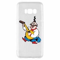 Чехол для Samsung S8 Козак с бандурой