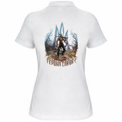 Жіноча футболка поло Козак зі зброєю на тлі тризуба