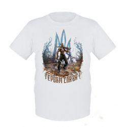 Дитяча футболка Козак зі зброєю на тлі тризуба