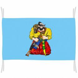 Прапор Козак зі зброєю
