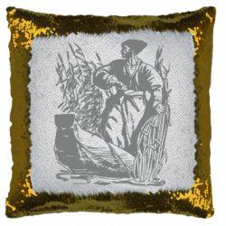 Подушка-хамелеон Козак у камишу