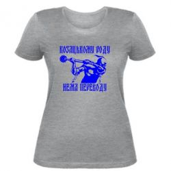 Женская футболка Козак з булавою - FatLine