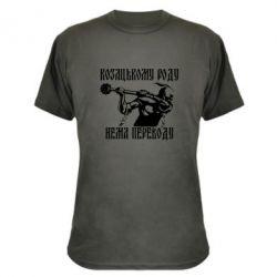 Камуфляжная футболка Козак з булавою - FatLine