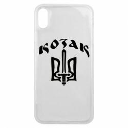 Чехол для iPhone Xs Max Козак з гербом