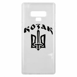 Чехол для Samsung Note 9 Козак з гербом