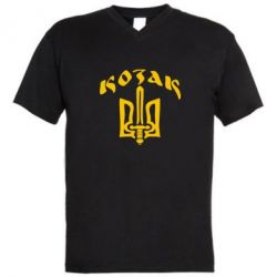 Мужская футболка  с V-образным вырезом Козак з гербом - FatLine