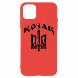 Чехол для iPhone 11 Козак з гербом