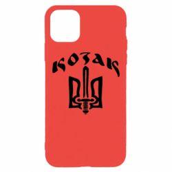 Чехол для iPhone 11 Pro Max Козак з гербом