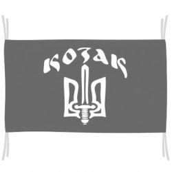Флаг Козак з гербом
