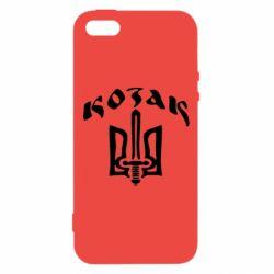 Чехол для iPhone5/5S/SE Козак з гербом