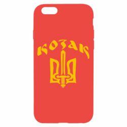 Чехол для iPhone 6/6S Козак з гербом