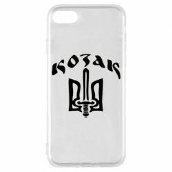 Чехол для iPhone 7 Козак з гербом