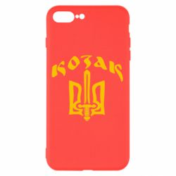 Чехол для iPhone 7 Plus Козак з гербом