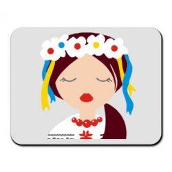 Коврик для мыши Красива україночка - FatLine