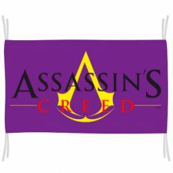 Прапор Кредо вбивці