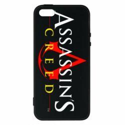 Чохол для iphone 5/5S/SE Кредо вбивці