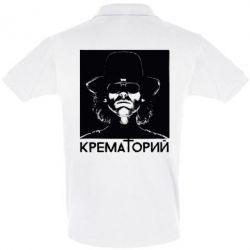 Мужская футболка поло Крематорий Летов