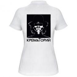 Женская футболка поло Крематорий Летов