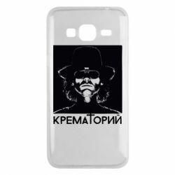 Чехол для Samsung J3 2016 Крематорий Летов