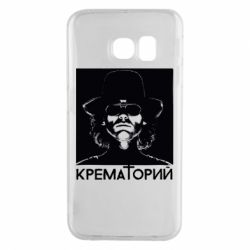 Чехол для Samsung S6 EDGE Крематорий Летов