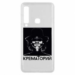 Чехол для Samsung A9 2018 Крематорий Летов