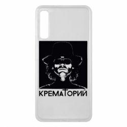 Чехол для Samsung A7 2018 Крематорий Летов