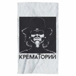 Полотенце Крематорий Летов