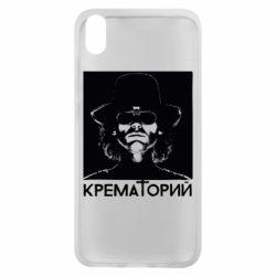 Чехол для Xiaomi Redmi 7A Крематорий Летов