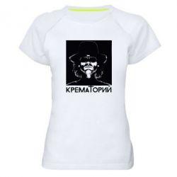 Женская спортивная футболка Крематорий Летов