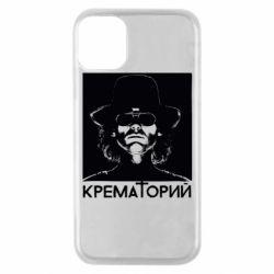 Чехол для iPhone 11 Pro Крематорий Летов
