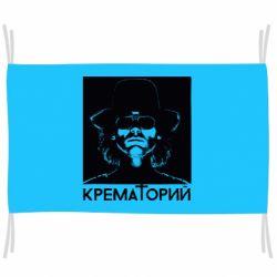 Флаг Крематорий Летов