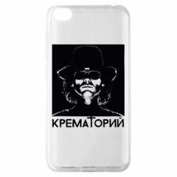 Чехол для Xiaomi Redmi Go Крематорий Летов