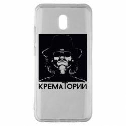 Чехол для Xiaomi Redmi 8A Крематорий Летов