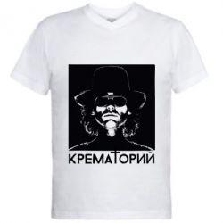 Мужская футболка  с V-образным вырезом Крематорий Летов