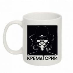 Кружка 320ml Крематорий Летов
