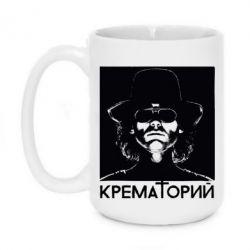Кружка 420ml Крематорий Летов