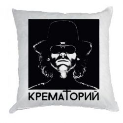 Подушка Крематорий Летов