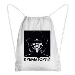 Рюкзак-мешок Крематорий Летов