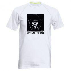 Мужская спортивная футболка Крематорий Летов