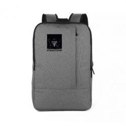 Рюкзак для ноутбука Крематорий Летов