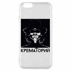 Чехол для iPhone 6/6S Крематорий Летов
